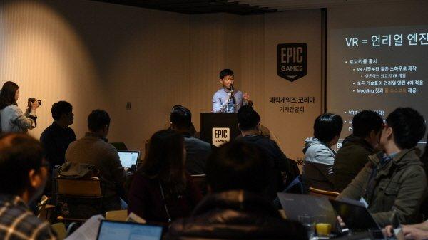 에픽게임즈 코리아측은 24일 오전 서울 강남구 글래드 라이브 호텔에서 '2017년 기자간담회'를 개최했다. (사진=에픽게임즈 제공)