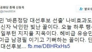 """유승민, 신동욱의 날선 비판 """"지지율 지옥 시작, 배신자 낙인만 빛날 뿐"""""""