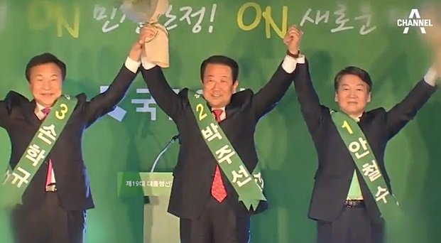 국민의당 경선, 부산·경남(PK)·울산 저조한 참여율 '호남·제주의 1/9'