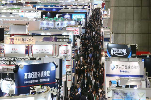 World's Most Advanced Materials & Equipment Show to be held from April 5-7, 2017 in Tokyo