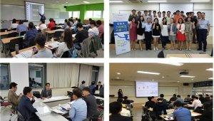 '창업교육 코어' SBA, 미래기술 스타트업 육성 박차