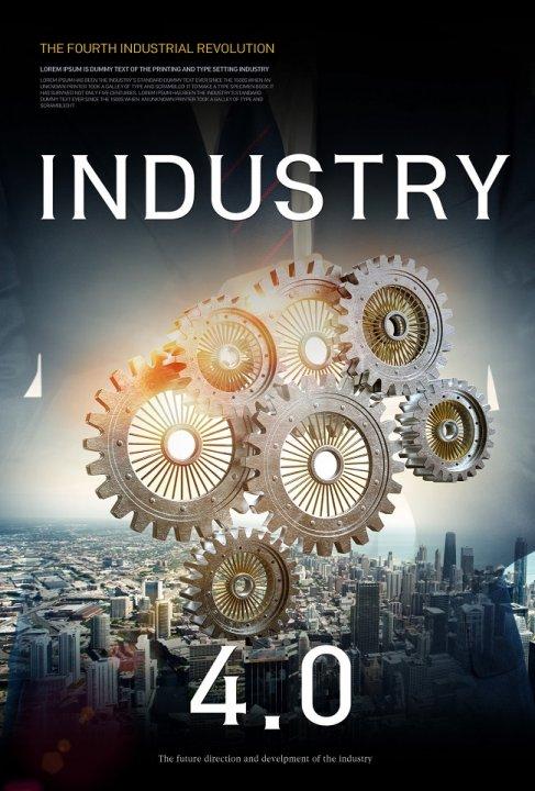 WISET, '과학기술 일자리 정책 포럼'서 독일 '인더스트리 4.0'과 제조업 일자리를 전망한다