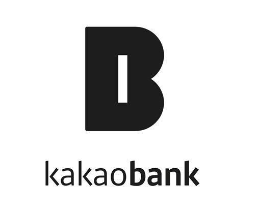 5일 금융위, 은행업 본인가 '카카오뱅크', 이제 시작합니다