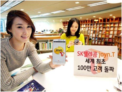 """能够像Kakaotalk使用短信的""""RCS(Rich Communication Suite)""""服务下月复活。SK电讯公司和LG U+下月开始RCS服务。图为曾是过去服务的""""joyn""""宣传画面(图片来源:韩国《电子新闻》)"""