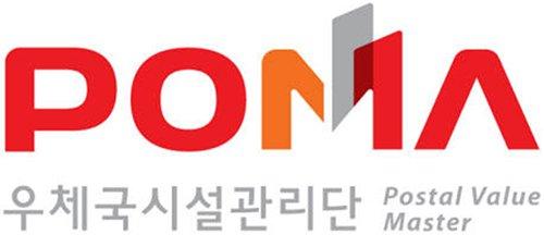 邮局设施管理团(图片来源:韩国《电子新闻》)