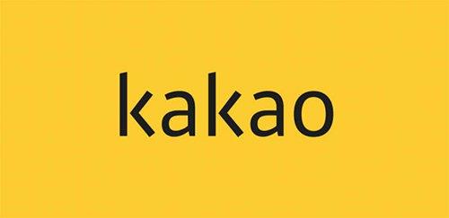 Kakao CI(图片来源:韩国《电子新闻》)