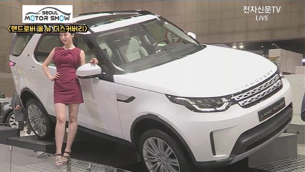 """[2017 서울모터쇼 Report] 재규어랜드로버, """"올 뉴 디스커버리, 프리미엄 패밀리 SUV 완벽구현"""""""