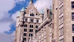 미국 뉴욕주, 중산층 이하는 4년제 공립대학 등록금 전액 면제