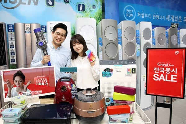 Lotte Hi-Mart has carried out variety of sales events such as carrying out sales events in all parts of South Korea at the same time.