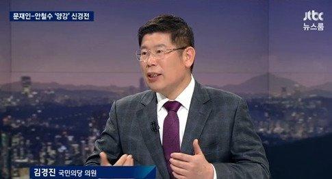 """김경진 의원 """"우병우 구속기각, 검찰 관계자 걸쳐 있어 수사 의지 부족했다"""""""