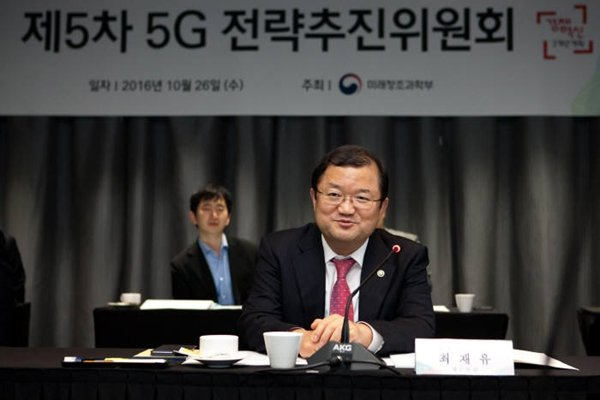5G Standardization Research team, which is under 5G Strategy Promotion Committee (Chairman Choi Jae-yoo (Minister of Ministry of Science, ICP and Future Planning)), is pushing for development of national 5G standards.  Electronics and Telecommunications Research Institute is currently writing a draft after the first kickoff meeting that occurred last year.  Minister Choi Jae-yoo of Ministry of Science, ICP and Future Planning is requesting for stronger cooperation domestically and internationally at '5th 5G Strategy Promotion Committee' that occurred last year.