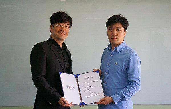 액토즈소프트, 한국게임산업협회와 업무협약 체결