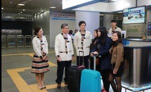 공항철도, 역무원 근무복 한복으로 교체