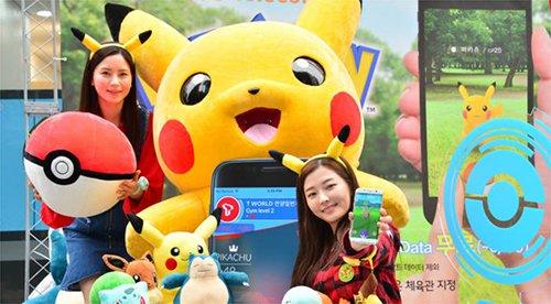 3月,韩国SK Telecom携手Pokemon go开始进行合作营销,将代理店运用成体育馆以及Pokemon go补给站(图片来源:韩国《电子新闻》)