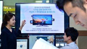 케이블TV '아날로그 방송 종료' 시작···디지털 전환 가속