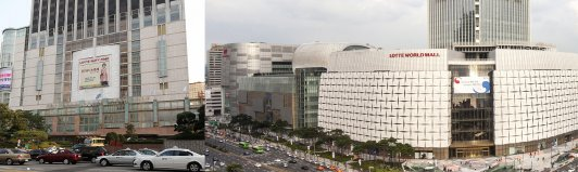 롯데면세점은 지난 14일부터 중국의 사드 보복 영향을 만회하기 위해 다양한 내국인 유치 프로모션을 전개하고 나섰다. 롯데면세점 본점(사진 왼쪽)과 월드타워점 전경. 사진=넥스트데일리 DB