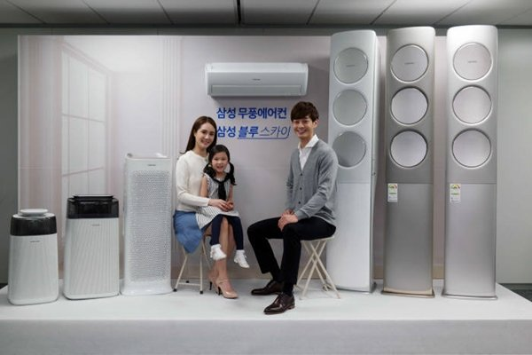 Samsung Electronics' 2017 breeze-free air conditioners and air purifiers