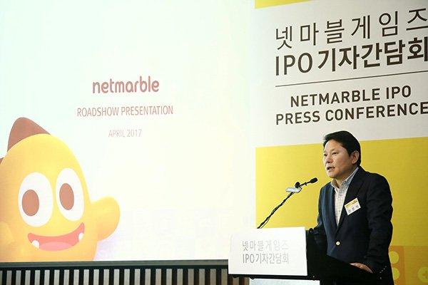 △18일 열린 '넷마블게임즈  IPO기자간담회'에서 권영식 대표가 발표를 하고 있다