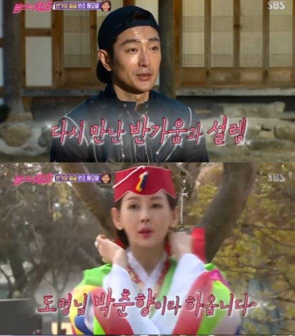 불타는청춘 류태준, 박영선과 어떤 사이? '만나자마자 누나!'