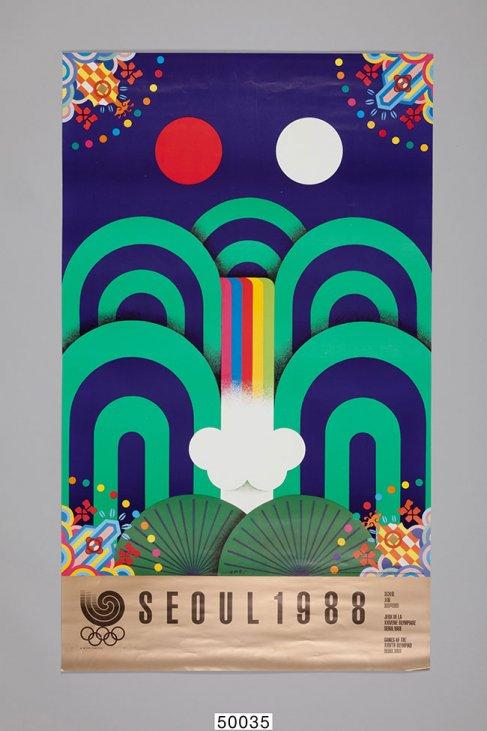 1988년 제24회 서울올림픽을 기념하기 위한 포스터. 일월곤륜장식도(日月崑崙裝飾圖 ; 일월오봉도)가 도안된 그림이 인쇄됨(국립민속박물관 소장)