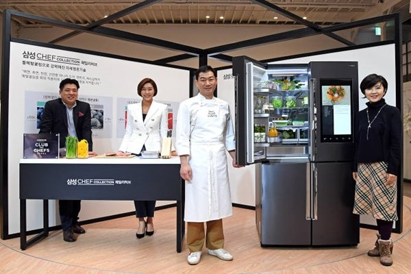 Samsung Electronics' IoT refrigerator called 'Family Hub 2.0'