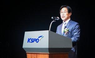 국민체육진흥공단, 창립 28주년 기념행사 개최