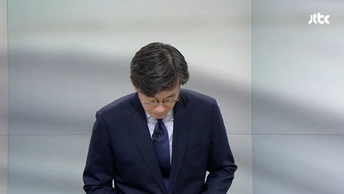 사진=JTBC 캡쳐