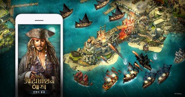 월트디즈니 컴퍼니 코리아는 '캐리비안 해적' 시리즈의 신규 모바일 게임 '캐리비안의 해적: 전쟁의 물결'이 5월 중 출시할 예정이라고 20일 밝혔다. 사진=월트디즈니 컴퍼니 코리아 제공