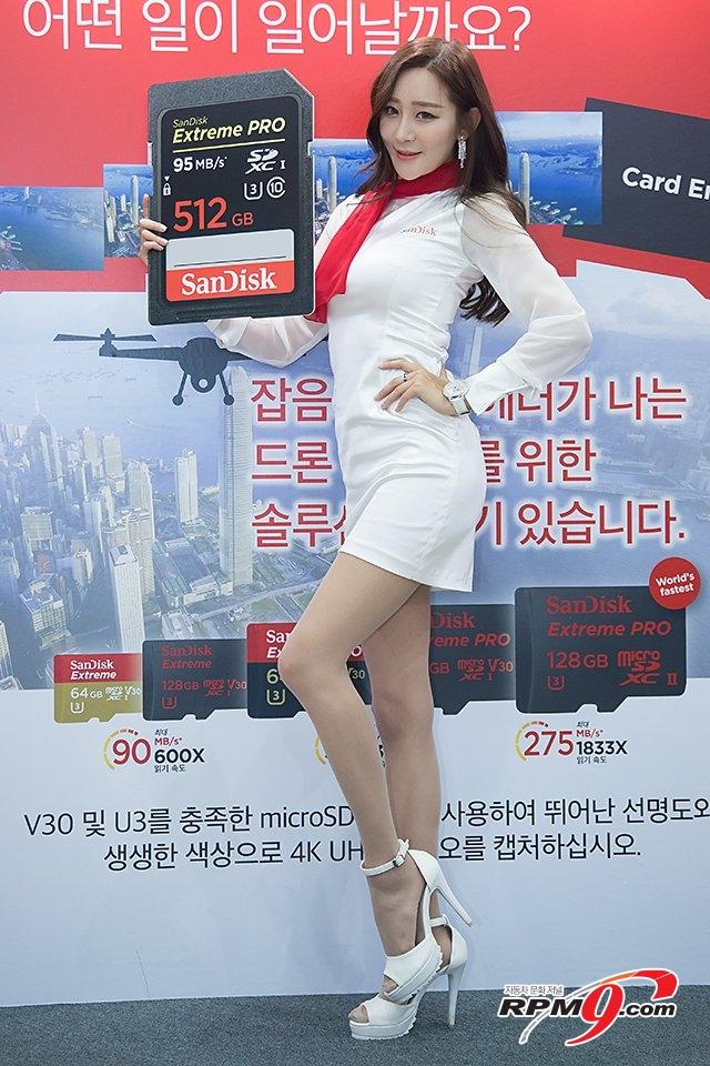[포토] 피앤아이 2017, 컴패니언 모델 한지오 '화사한 미소 지으며'