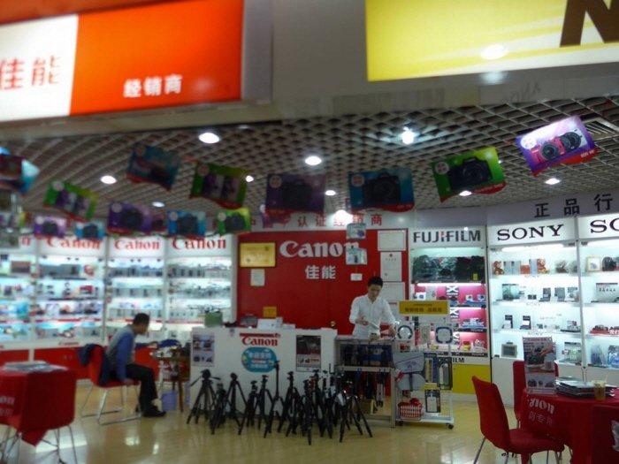 전자제품 백화점