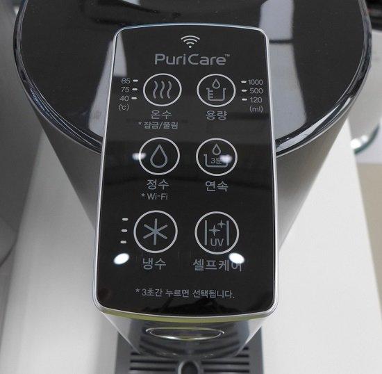 다양한 기능을 선택할 수 있고 사용이 편리한 버튼이 상단위 위치해 있다.