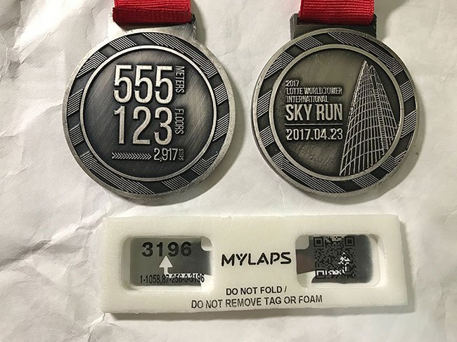 기념 메달과 배번 뒤쪽의 RFID 칩
