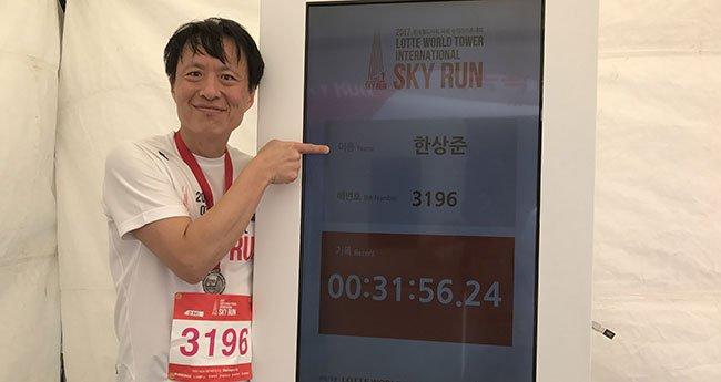 롯데월드타워 수직 마라톤 기록은 31분 56초.24