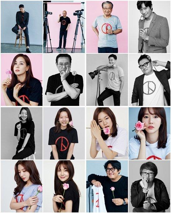 '0509 장미 프로젝트' 영상 공개…韓 대표 스타 38명 뭉쳤다