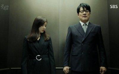 [ET-ENT 드라마] '귓속말'(10) 나지막하게 전달한 이야기가 가진 파급력