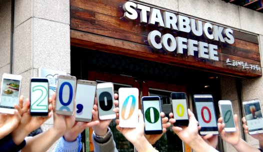 전 세계 스타벅스 가운데 국내에서 처음으로 론칭했던 모바일 주문·결제 O2O(Online to Offline) 서비스인 '사이렌오더'의 주문건수가 3년여 만에 2000만건을 넘어서면서 보편화 된 것으로 나타났다. 사진=스타벅스커피 코리아 제공