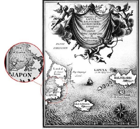 그림 5.   '걸리버 여행기' 속 지도 삽화에는 명확하게 'Sea of Corea'를 지명으로 사용하고 있다.
