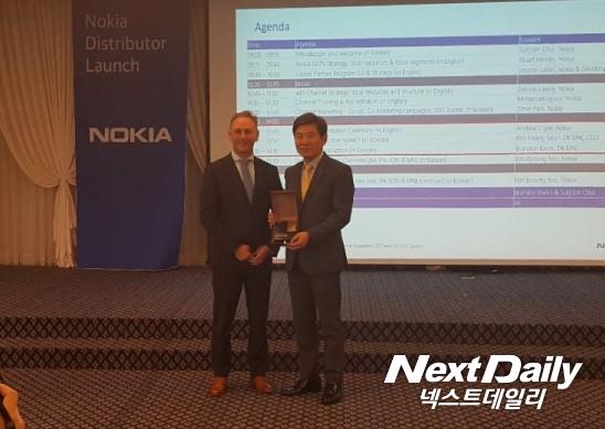 노키아·DK유엔씨, 파트너십 통해 힘 모은다…'상생할 수 있는 새로운 모델 목표'