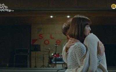 [ET-ENT 드라마] '그녀는 거짓말을 너무 사랑해'(15) 강한결이 흘린 눈물 '그거너사' 종영이 안타까운 시청자들