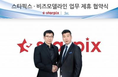 비즈모델라인 김재형 대표(왼쪽)와 스타픽스 이진일 대표가 업무협약을 맺고 기념 촬영하고 있다. 사진=스타픽스 제공