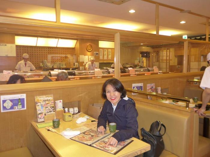 [허여사의 여행일기 일본편] Day-1