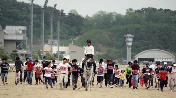 렛츠런파크 부경, 경주로 가족사랑 마라톤대회 개최