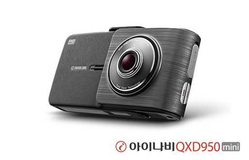 주ㆍ야간 선명한 화질에 더 편해진 블랙박스 'QXD950 Mini' 출시