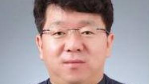 포스텍, 폐열로 전기만드는 ICT융합 열전발전 시스템 개발 착수