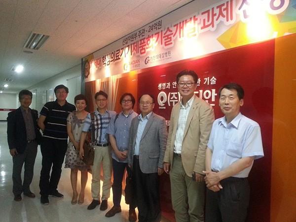 라디안-길병원, 고속제세동기 공동개발