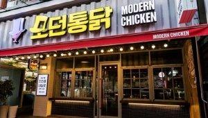 '모던통닭', JTBC <나도 CEO> 출연