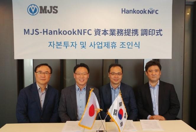 한국 NFC가 지난 16일 일본 미로쿠 조호우 서비스(MIROKU JYOHO SERVICE, MJS)사와 30억원의 투자유치 및 서비스제휴 계약을 체결했다.