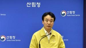 강릉·삼척·상주 산불 피해면적, 당초 예상보다 3배 많은 1103㏊