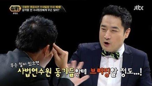 """강용석, 알고보니 과거 윤석열 선견지명 했다 """"굉장히 똑똑한 사람, 정년까지 할 듯"""""""