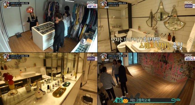 요니P♥스티브 '궁전 같은 집공개' 입 떡 벌어질 인테리어 '지하에 스케이트 장이?'
